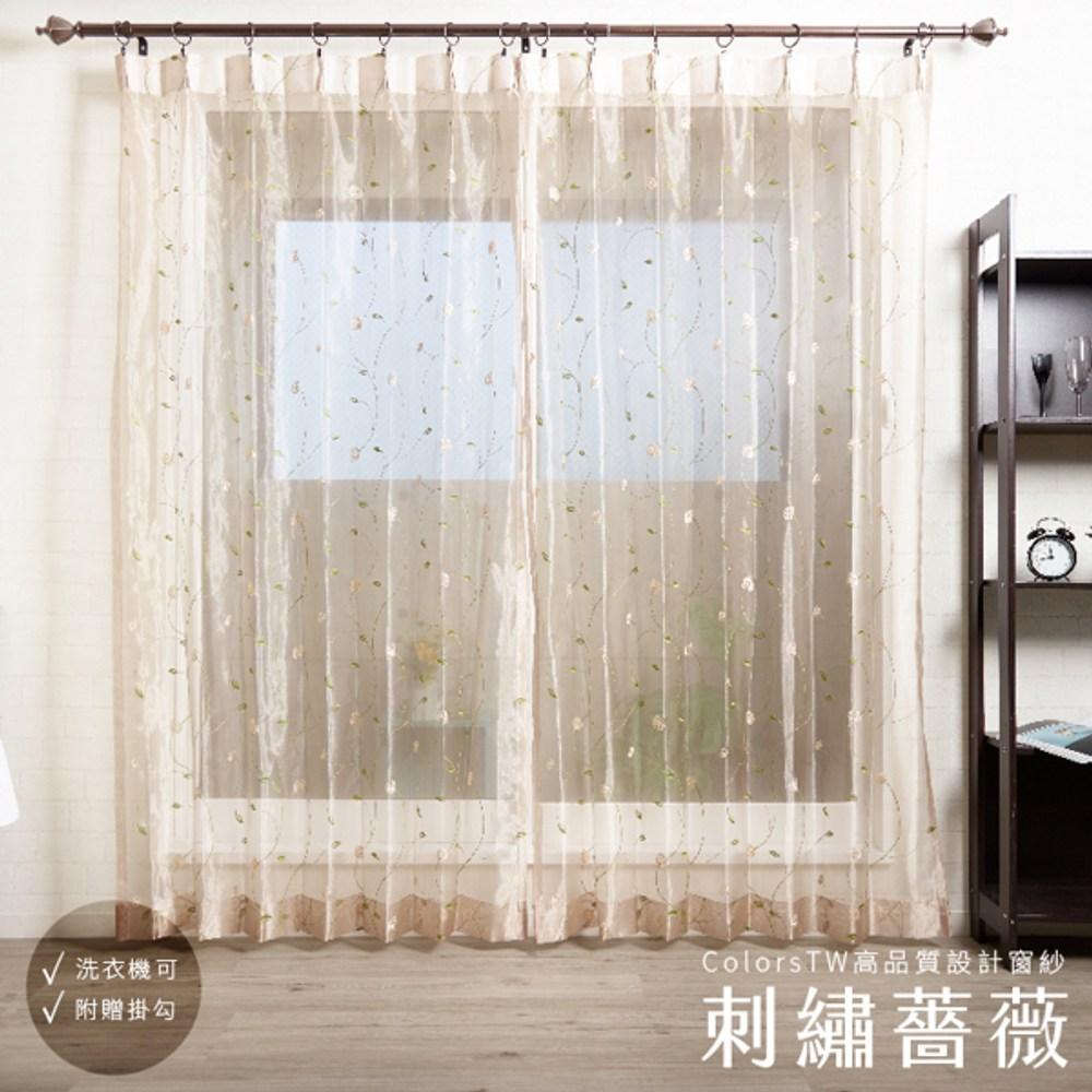窗紗 刺繡薔薇 100×163cm 2片1組