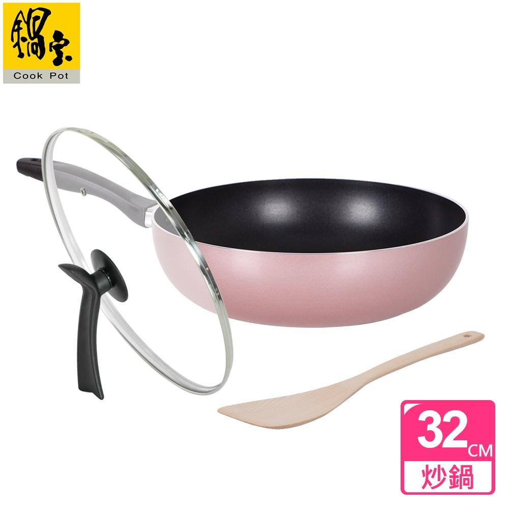 【鍋寶】金鑽不沾炒鍋組-玫瑰金(32CM)