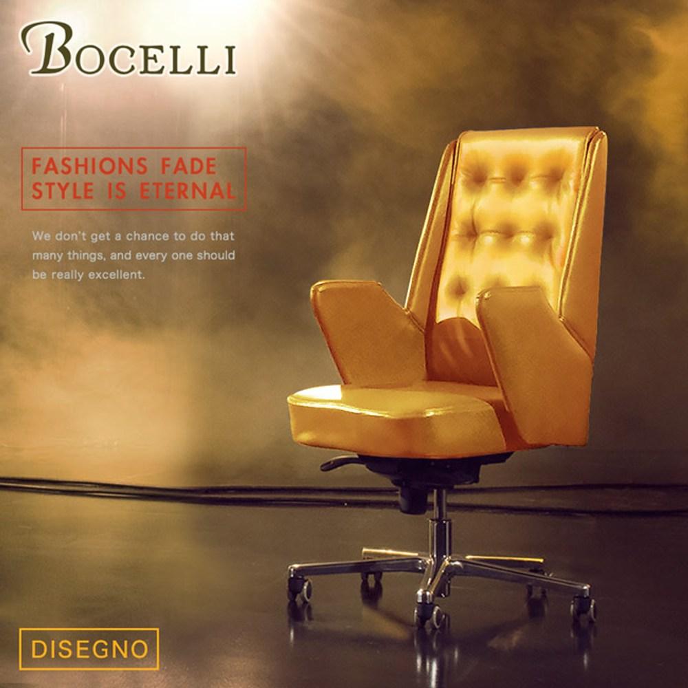 【BOCELLI】DISEGNO設計風尚中背辦公椅(義大利牛皮)原皮褐