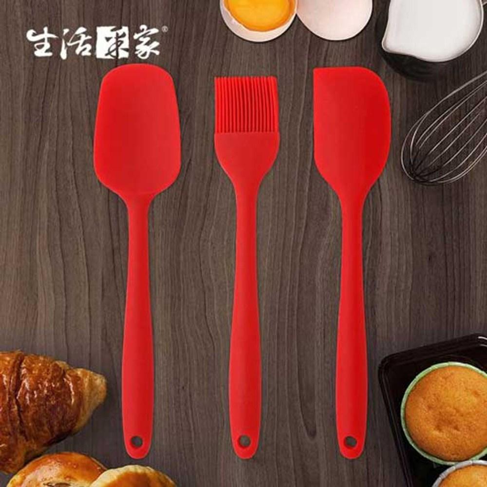 生活采家 SHCJ 大號款調理三件組-紅色