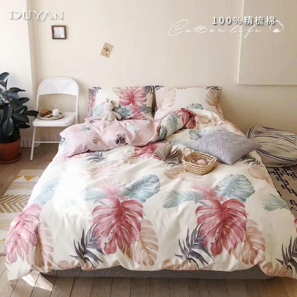 《DUYAN 竹漾》100%精梳棉雙人加大床包三件組-晴光暖風