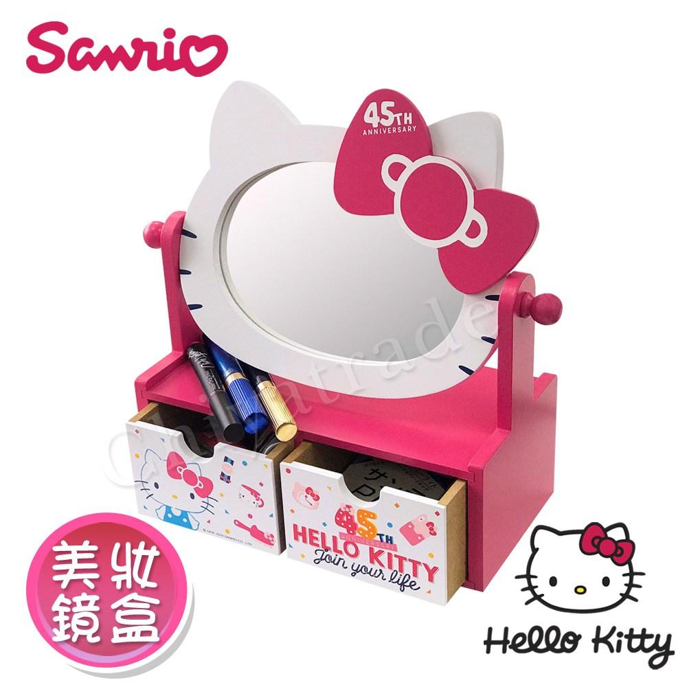 【Hello Kitty】凱蒂貓 繽紛玩美 大頭化妝鏡抽屜盒 桌上收納