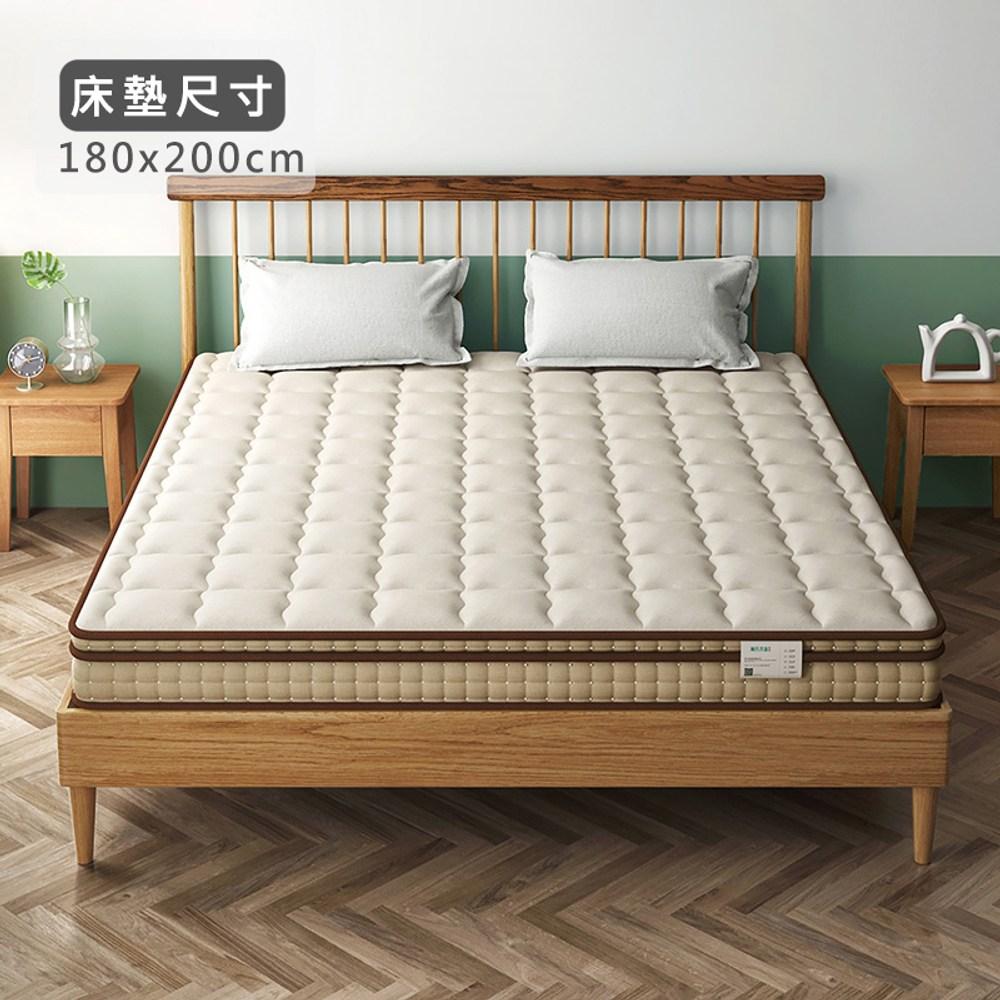 林氏木業防靜電乳膠彈簧床墊 6尺/180x 200cm CD033-A
