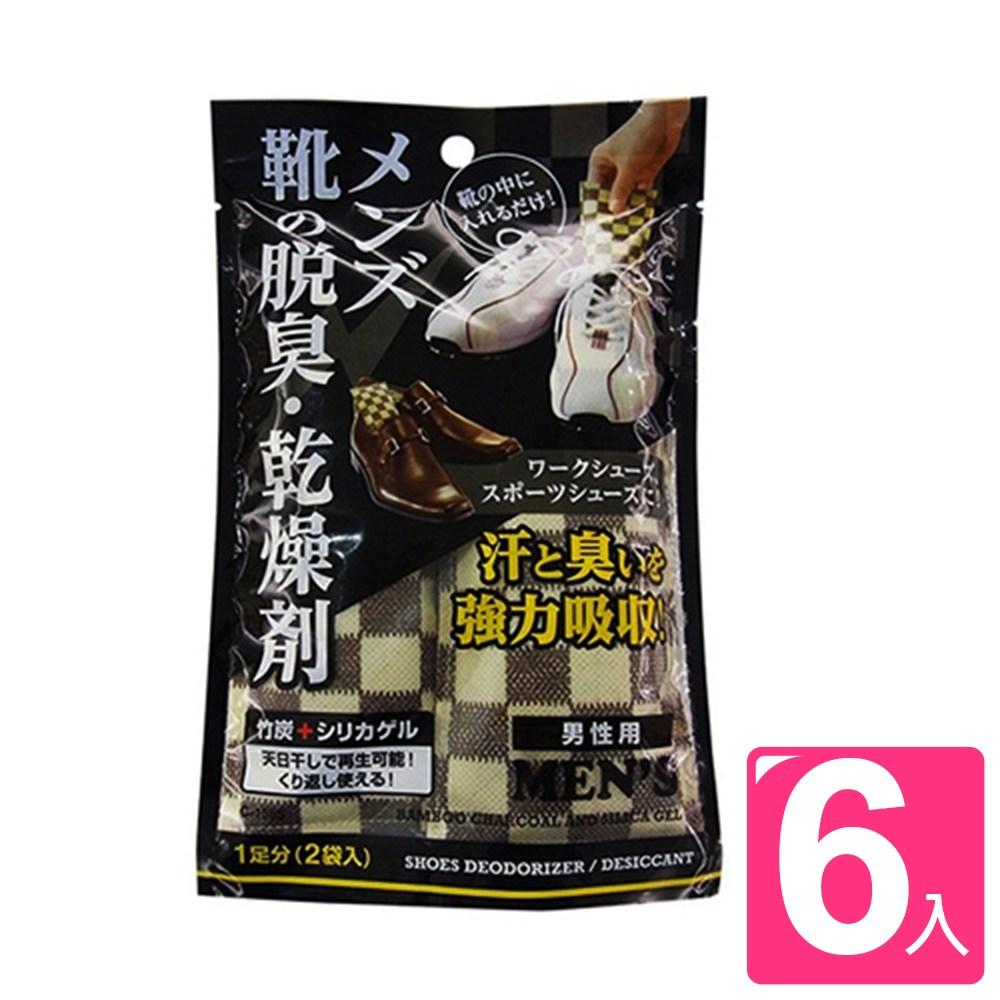 【日本不動化學】竹碳男鞋適用除濕脫臭乾燥劑3包組(35gx6入)