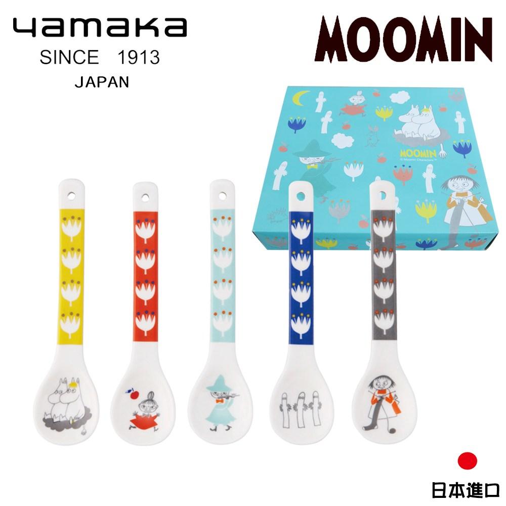 【日本yamaka】嚕嚕米彩繪陶瓷湯匙禮盒5入組MM1000-126