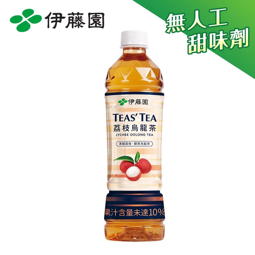 伊藤園  TEAS'TEA 荔枝烏龍茶PET535mLx24入 箱購