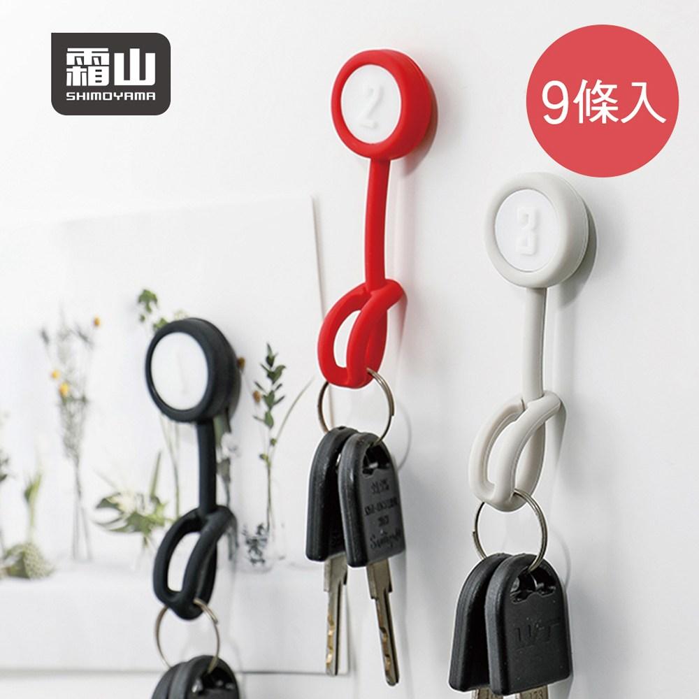 【日本霜山】磁吸式萬用矽膠綁扣掛繩-9入 (鑰匙/廚具/清潔用品收納)