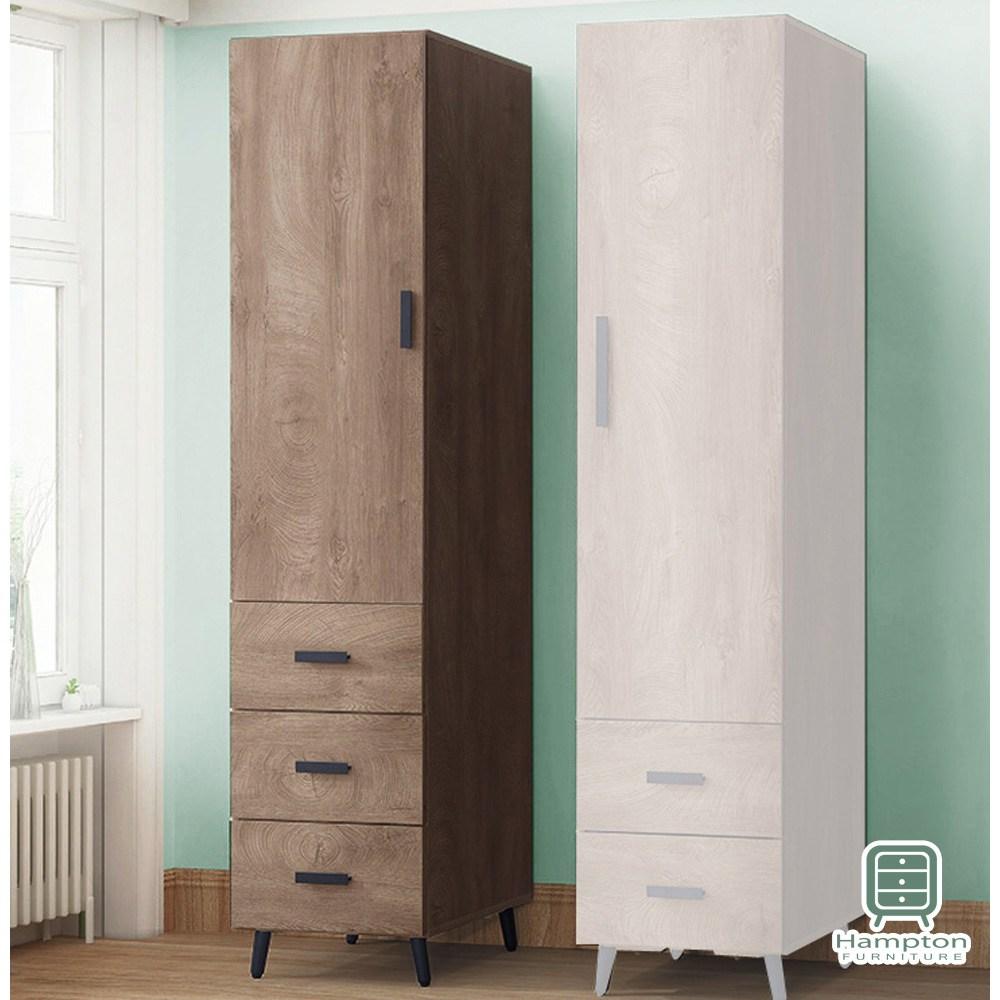 【Hampton 漢汀堡】埃文灰橡木1.5尺三抽衣櫃