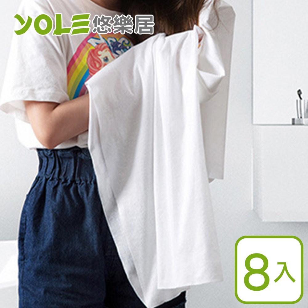 【YOLE悠樂居】旅行便利用一次性加大吸水浴巾(8入)#1427006