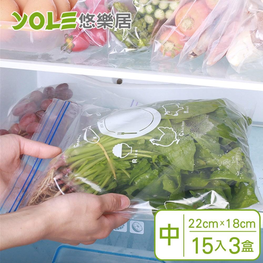 【YOLE悠樂居】日式PE食品分裝雙夾鏈密封保鮮袋-中(15入x3盒)
