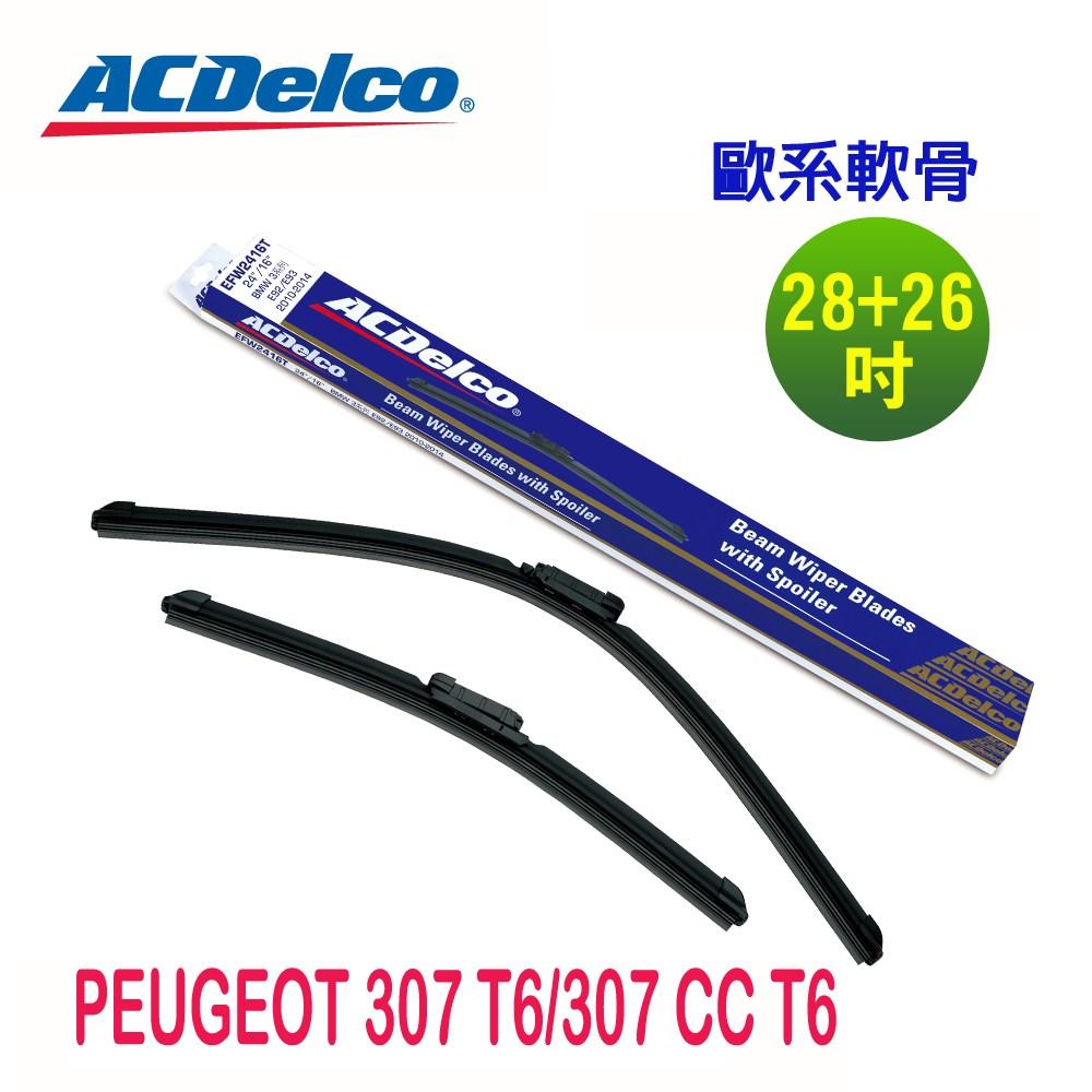 ACDelco軟骨PEUGEOT307 T6/307 CC T6雨刷組PEUGEOT 30