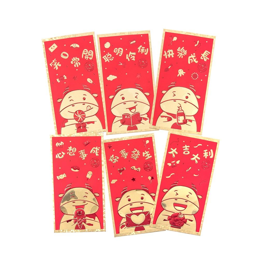 6入Q牛雙色燙金紅包袋(大)