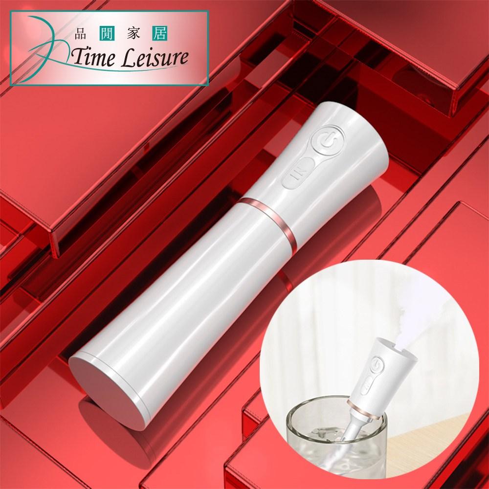 Time Leisure USB空氣清淨加濕器/臉部保濕補水儀 典雅白