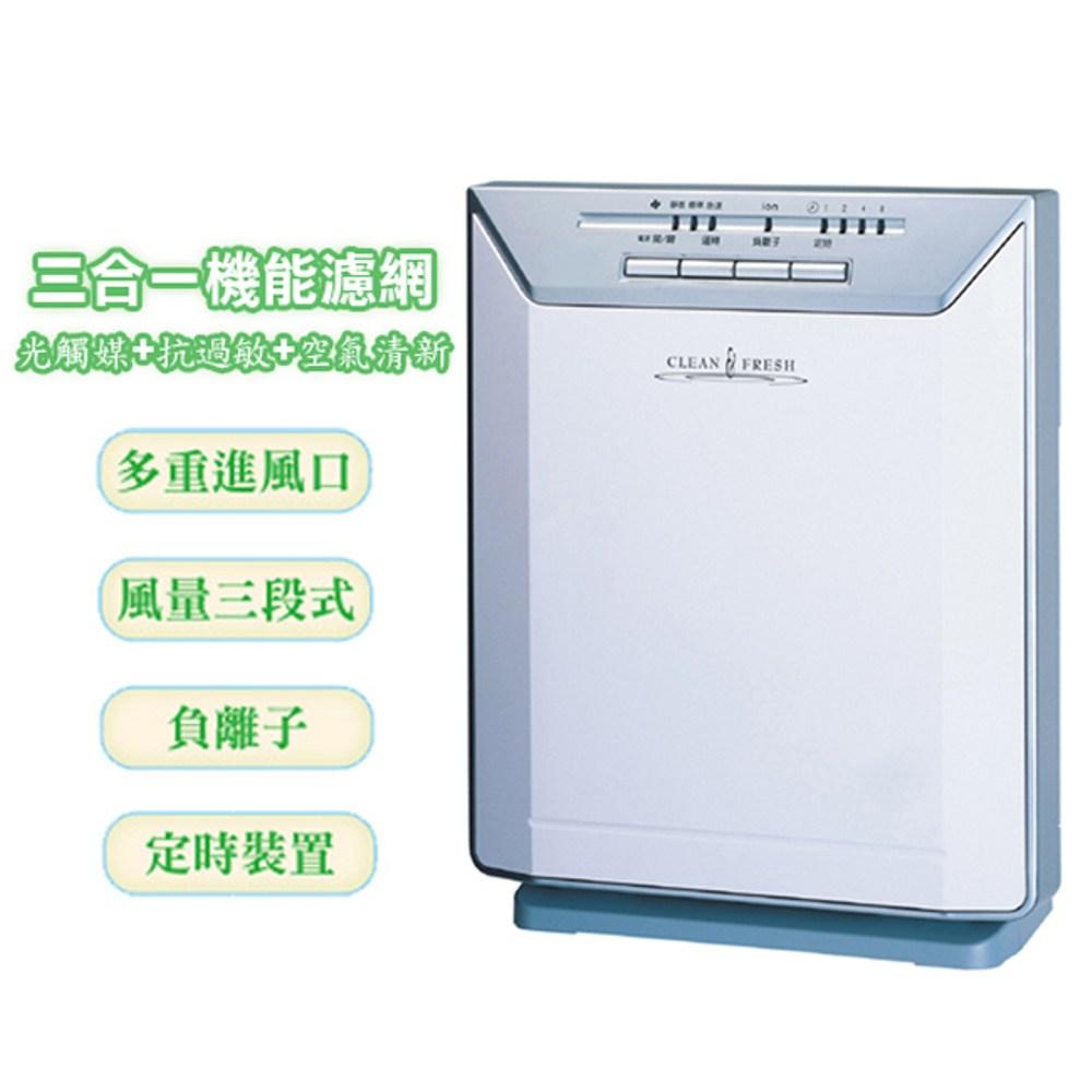 SANYO三洋空氣清淨機 ABC-M5