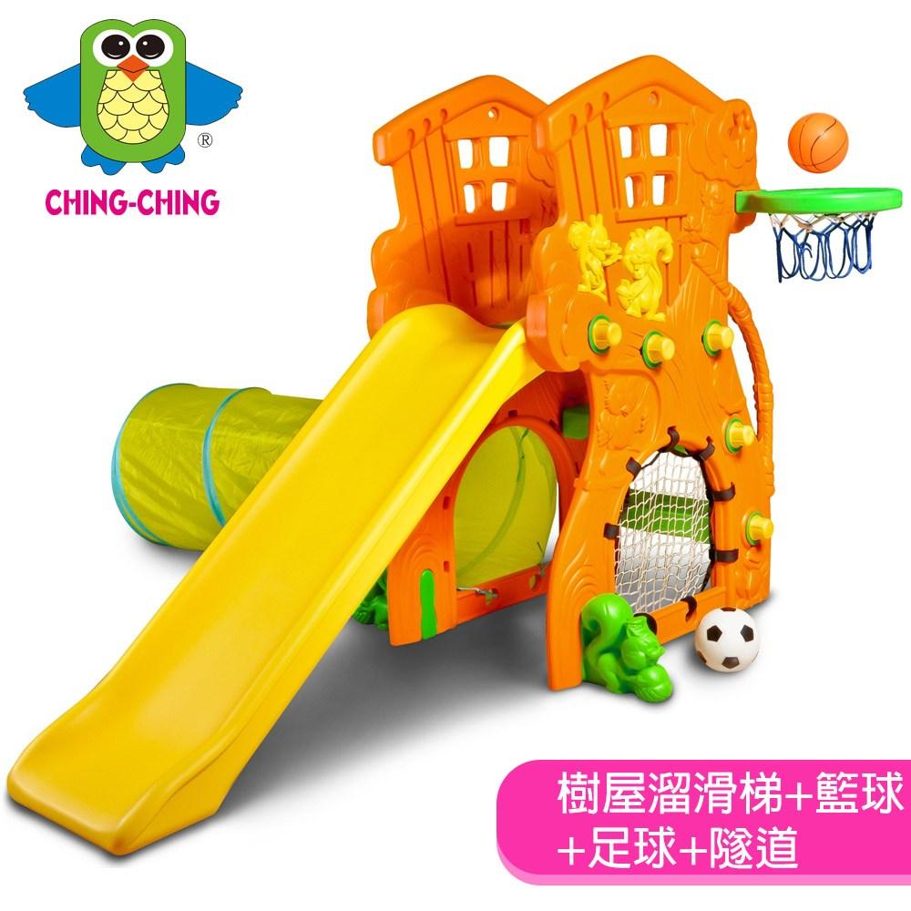 【親親】樹屋溜滑梯+籃球+足球+隧道(SL-17)