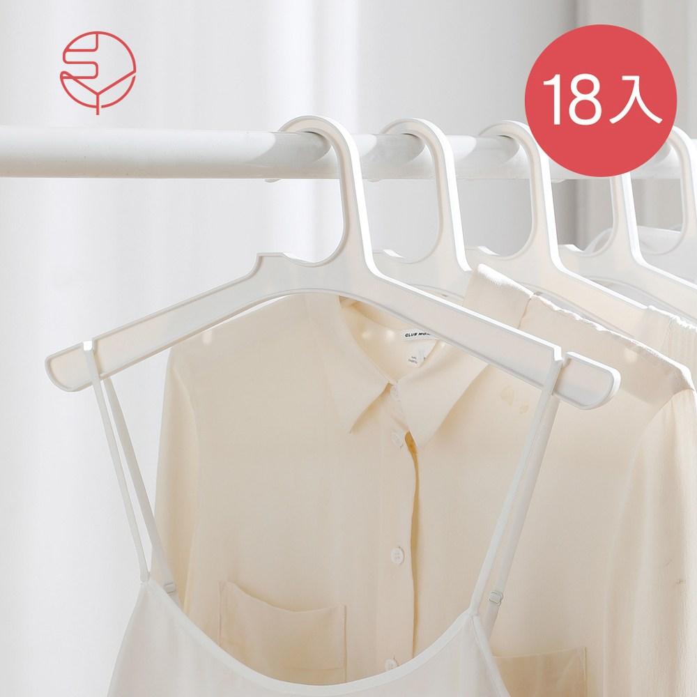 【日本霜山】ABS加厚耐固防滑無痕衣架-白-18入單一規格