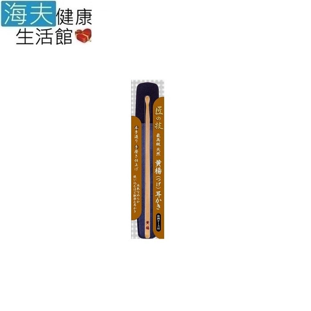【海夫】日本GB 綠鐘 高級黃楊木製附袋耳拔 (G-2156)雙包裝
