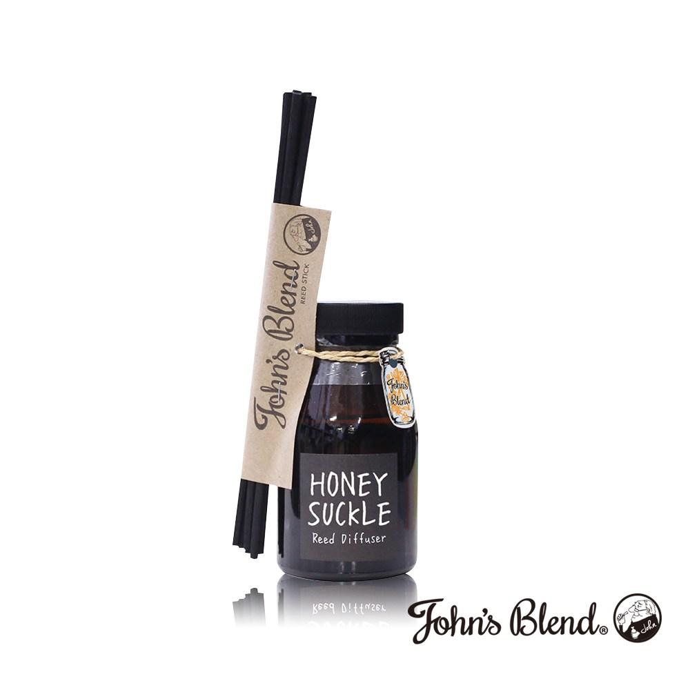 日本John's Blend 室內香氛擴香瓶(140ml/瓶)忍冬花香