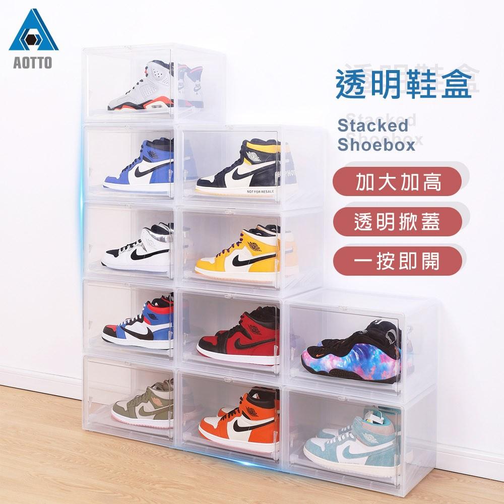 【AOTTO】高耐重按壓式掀蓋自動滾輪收納鞋盒-6入(加高加厚特大款 6入組