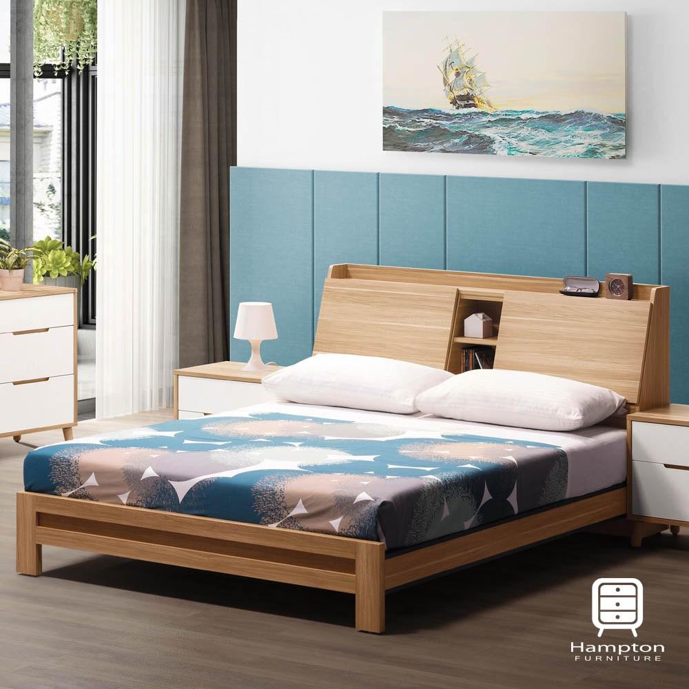 【Hampton 漢汀堡】珊卓系列烤白雙色5尺雙人床組