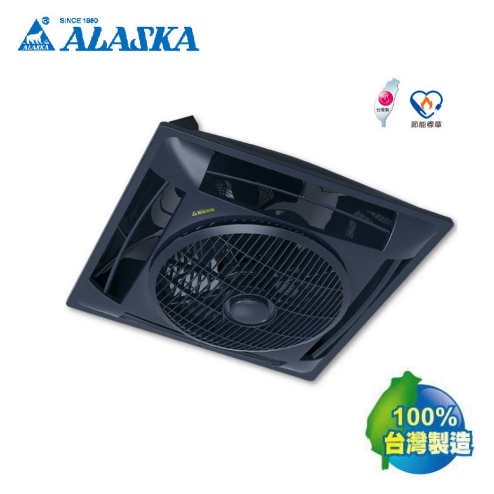 【阿拉斯加】SA-359D DC直流變頻輕鋼架節能循環扇(黑)