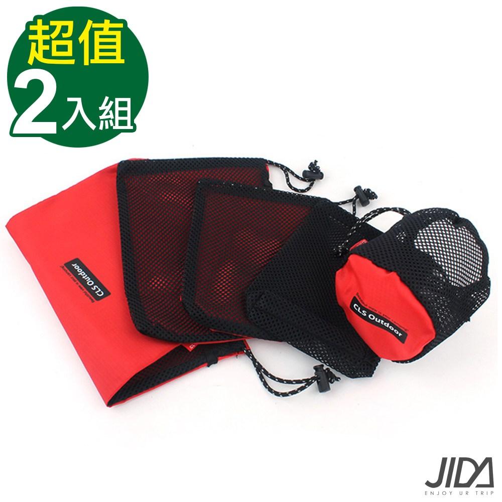 【韓版】旅行登山露營網格收納5件組(2入組)紅色x2