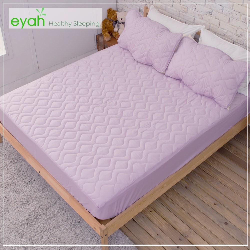 【eyah】台灣製純色加厚舖棉保潔墊床包式單人(含枕墊*1)-魅力紫