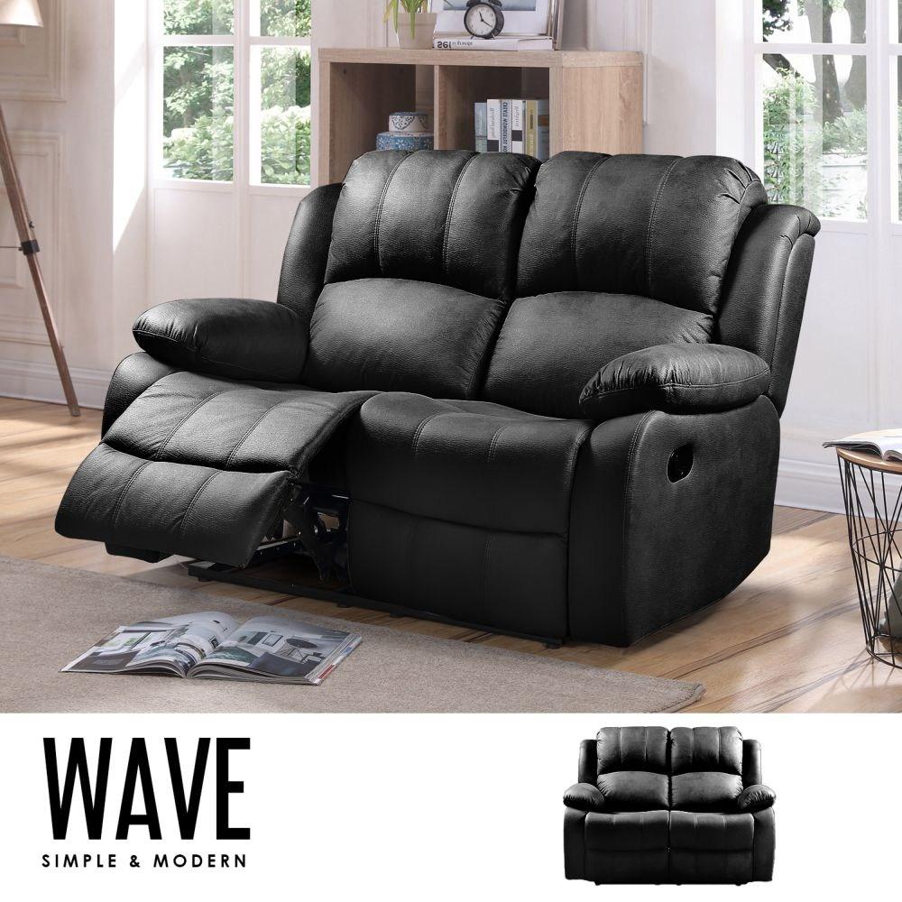 【obis】Wave 無段式功能雙人沙發/躺椅/休閒椅(尊爵黑)