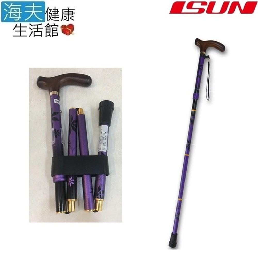 【海夫】宜山 折疊伸縮手杖 6段調高/楓木握把/台灣製CAP-5009