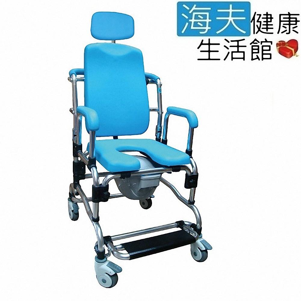 【海夫健康生活館】杏華 旗艦型洗澡便椅+頭靠