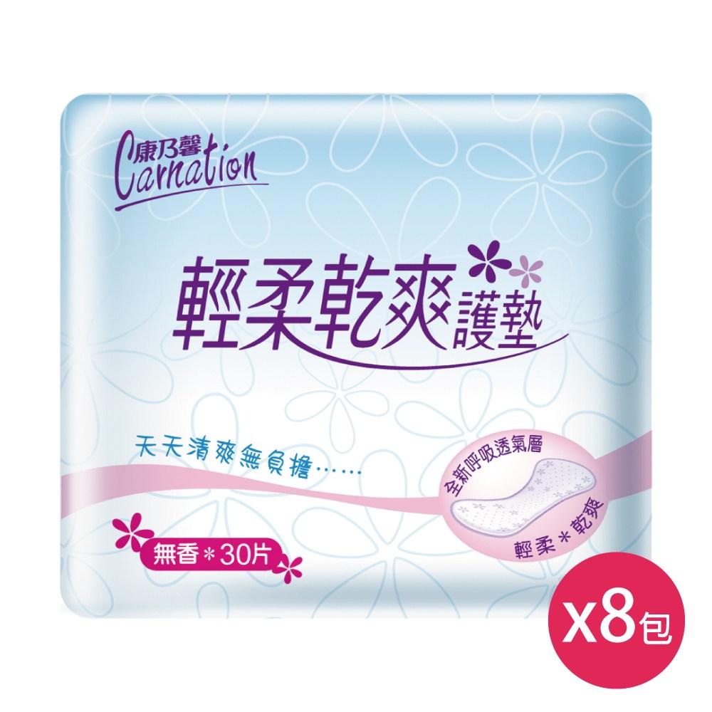【康乃馨】輕柔乾爽護墊無香15cm(30片×8包)