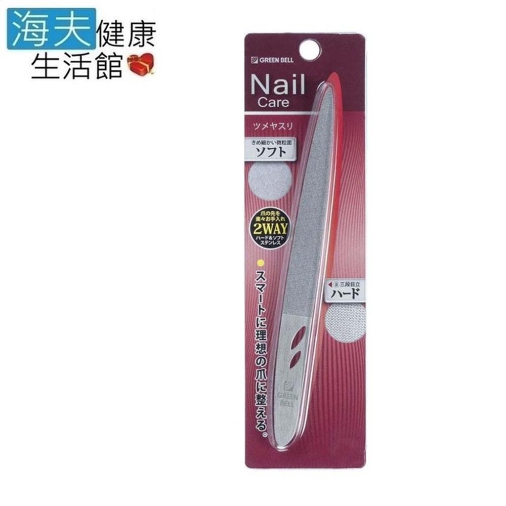 【海夫】日本GB綠鐘 SE 隨身型 指甲銼刀 雙包裝(SE-027)