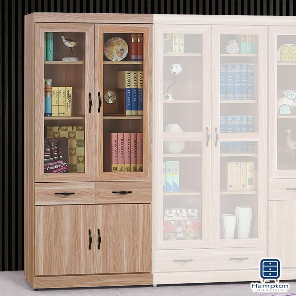 【Hampton 漢汀堡】迪安蔻原切橡木浮雕3×6尺中抽書櫥