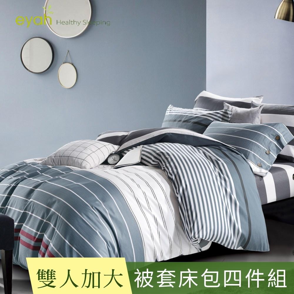 【eyah 宜雅】300織紗新疆長絨棉加大床包被套四件組-華麗山河