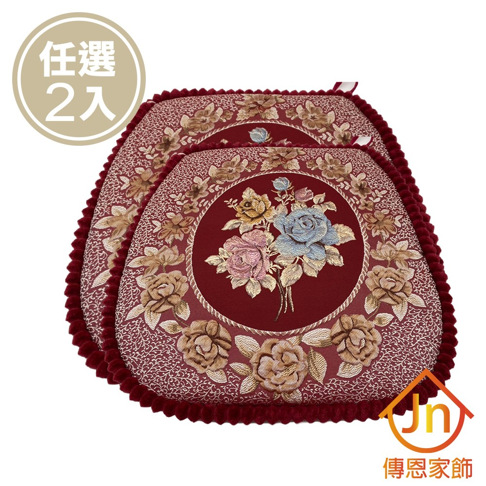 【J&N】宮廷花園餐椅墊紅色(2 入/1組)紅色
