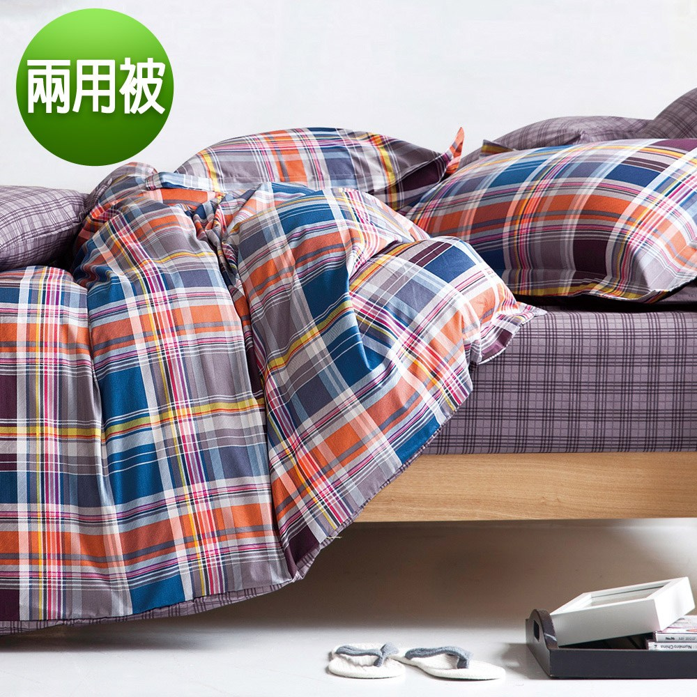 【BELLE VIE】活性印染精梳棉雙人兩用被-180X210cm艾米利亞