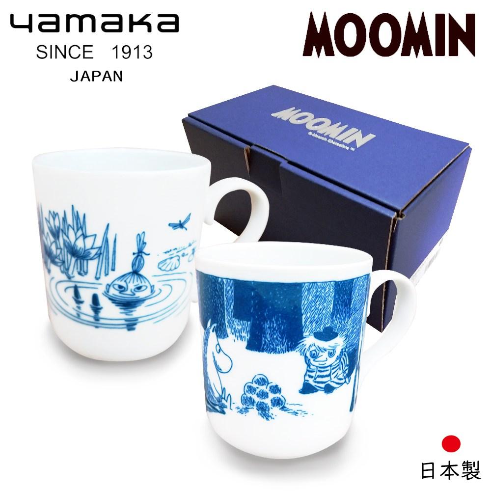 【日本yamaka】嚕嚕米彩繪陶瓷馬克杯禮盒2入組 MM2700-13