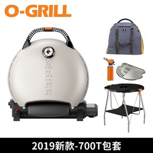 O-Grill 700T型 烤肉爐 (2019超值組合)奶油白