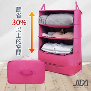 【JIDA】移動式隨行衣櫃衣物收納袋淺灰色