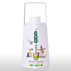 【沒有臭】滅菌濃縮液 寵物專用500ml(皮膚防護/環境除臭/拖地)500ml