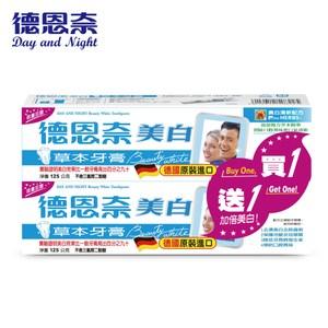 【買五送五】德恩奈 美白草本牙膏125g -共10盒