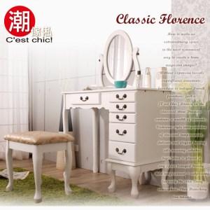 Raphael拉斐爾珠寶化妝桌椅組-白