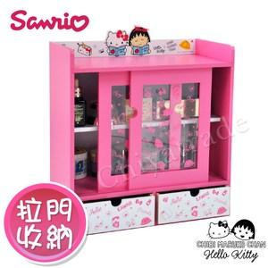 【Hello Kitty x 小丸子】超可愛聯名款收納拉門抽屜櫃