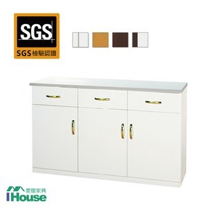 IHouse-防水防潮塑鋼3抽3門碗盤櫃白