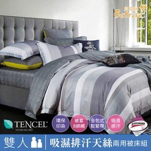【Betrise輕奢時代】雙人-3M專利天絲吸濕排汗四件式兩用被床包組