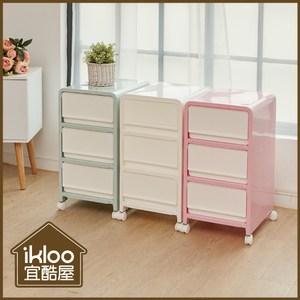 【ikloo】韓系馬卡龍三層整理箱/收納箱(綠)