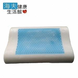 【 關愛天使 海夫】豪華凝膠感溫人體工學記憶枕 大B型記憶枕