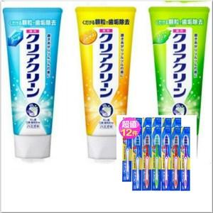 日本 Kao花王成人牙膏3款(130g)*6+Oral B 牙刷 *12