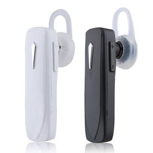 【長江】NAMO M1頂級商務立體聲藍牙耳機(單耳)白色