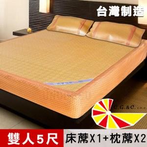 【凱蕾絲帝】台灣製造-厚床專用柔藤紙纖床包涼蓆三件組-雙人5尺